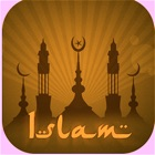 Islam with Prayer Times, Azan, Quran, Qibla, Ramadan رمضان icon