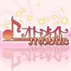 オトメイトmobile - iPhoneアプリ