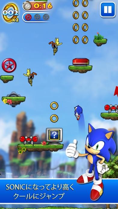 ソニックジャンプ screenshot1