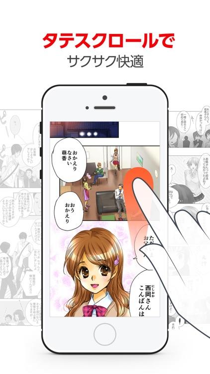 comico PLUS - オリジナルマンガが毎日更新 screenshot-4