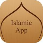Salah Timing - Nemaz Timing Six Kalimas And Wudu Steps Pro icon