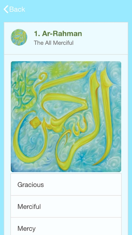 99 Names of Allah Meaning Search