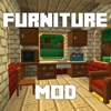 FURNITURE MODS for Minecraft PC - The Best Pocket Wiki & Tools for MCPC Edition Reviews