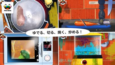 Toca Kitchen Monstersのおすすめ画像3