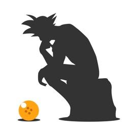 シルエットクイズ for ドラゴンボール~人気マンガ ドラゴンボールキャラで脳トレ