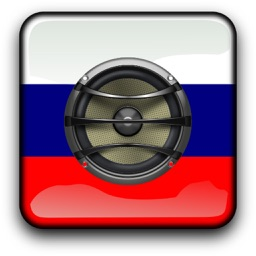 Russian Radio Stations-Russian FM Online free Music