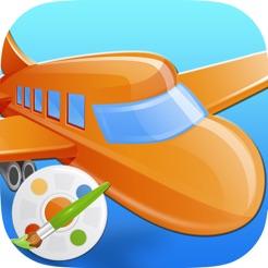 Boyama Kitabı Araçlar Uçaklar Trenler çocuklar Kolay Boya Eğlenceli