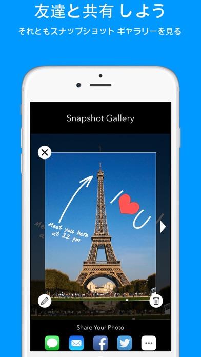 写真加工・画像編集・文字入れ - Snap... screenshot1