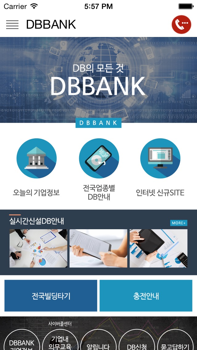 DBBANK for Windows