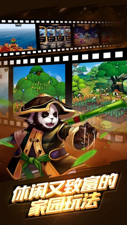 魔剑奇缘-自由魔灵兵团战争策略游戏,单机回合制魔灵军团手游! screenshot-3