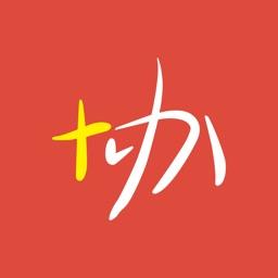 北京政务协同