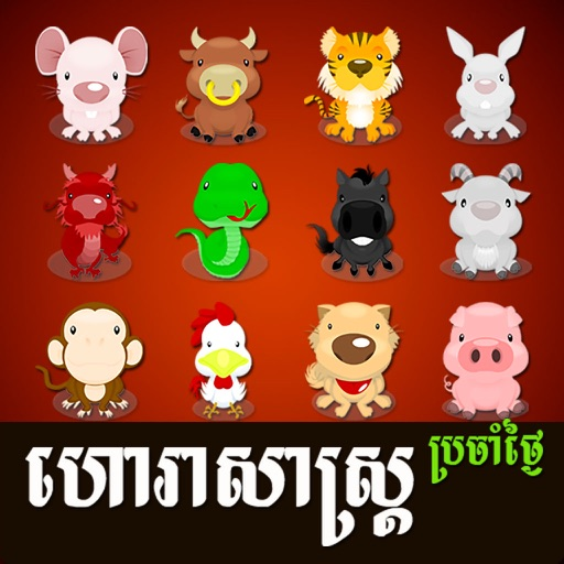 Khmer Daily Horoscope Free App Bewertung Lifestyle Apps Rankings