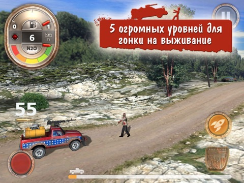 Zombie Derby: Race and Kill для iPad