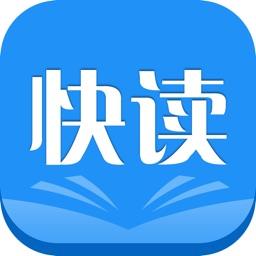 快读书-懒人搜索都市言情玄幻架空耽美小说,电子书城免费下载