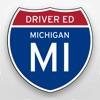 点击获取Michigan DMV SOS Driver License Reviewer