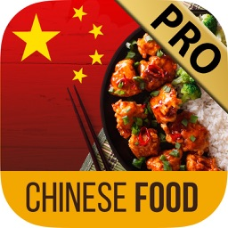Learn speak Chinese food restaurants words in Mandarin - Premium