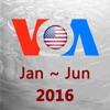 VOA英语听力新闻免费版2016合集(上)