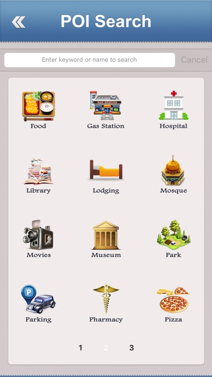 San Marino Offline Travel Guide screenshot-4