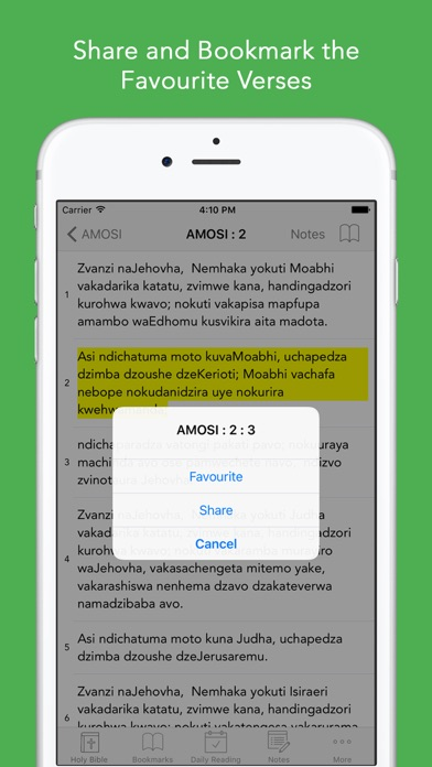 Shona Bible : Easy to use Bible app in Shona for daily offline Bible book reading screenshot four