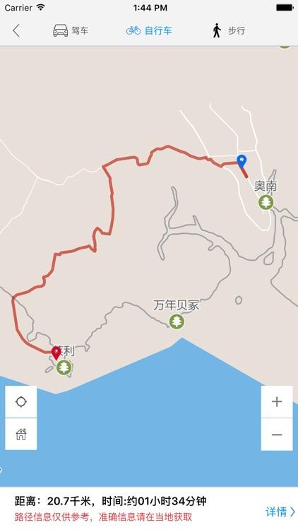 甲米中文离线地图 screenshot-3