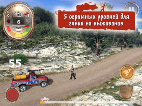 Zombie Derby: Race and Kill для iPad