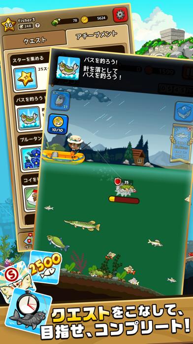 フィッシングブレイク ~世界で釣って遊んで簡単釣りゲーム~のおすすめ画像3
