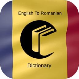 English to Romanian Dictionary: Free & Offline
