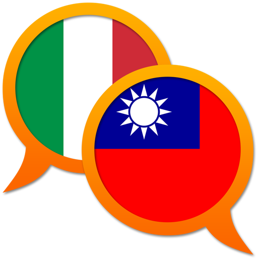 Italian Chinese Traditional dictionary