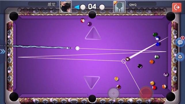 SNOK Screenshot