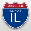 Illinois DMV Driver Services Department (DSD) Driver License Reviewer