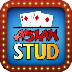 Activities of Asian Stud