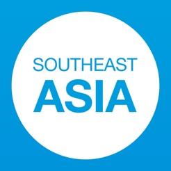 Karta Indien Thailand.Reseplanerare Reseguide Och Offline Karta Over Indien Indonesien