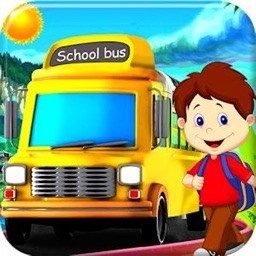 Road Safety For Kids Free