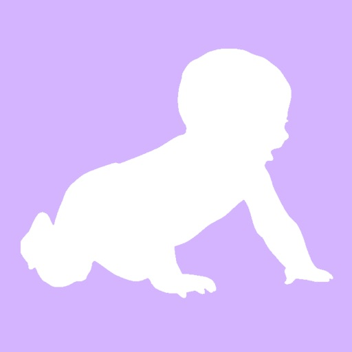 Baby Growth Calculator