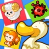 Cartoon Animal Puzzles - The Yellow Duck Early Learning Series - iPhoneアプリ