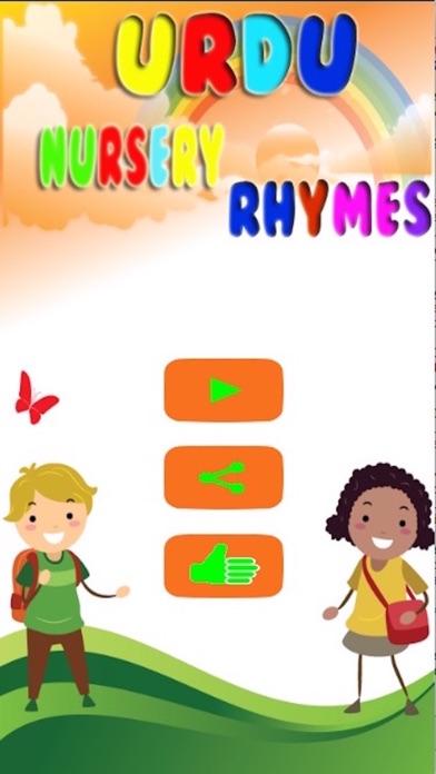 Little Junior Baby Urdu Nursery Rhymes screenshot one