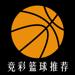 144.竞彩篮球推荐-世界足球比赛直播,足彩投注专业指南