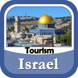Israel Tourism Travel Guide