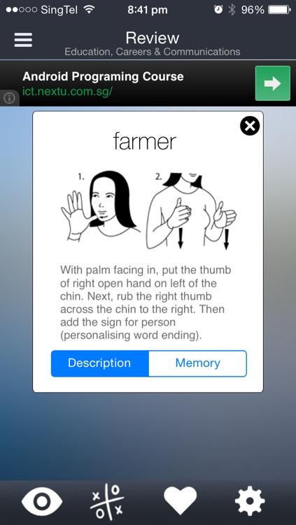 ASL screenshot-2