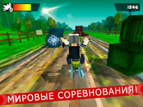чемпионат спорт мотоциклы майнкрафт | бесплатно игра гонки симулятор для iPad
