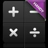 Handy Calculator