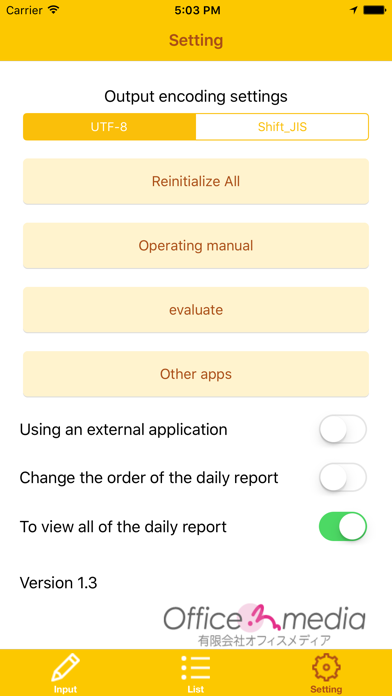 Daily Report Entry SYNC screenshot four