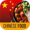 Aprender palabras de comida china en restaurantes chinos  - Vocabulario y frases en mandarín