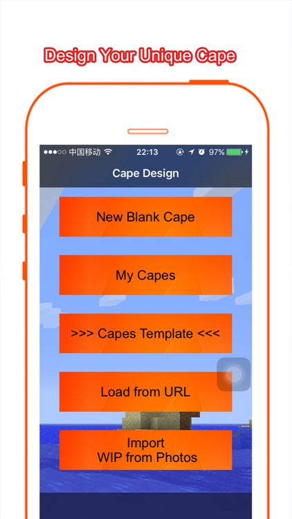 Cape Design for Minecraft PC screenshot-4