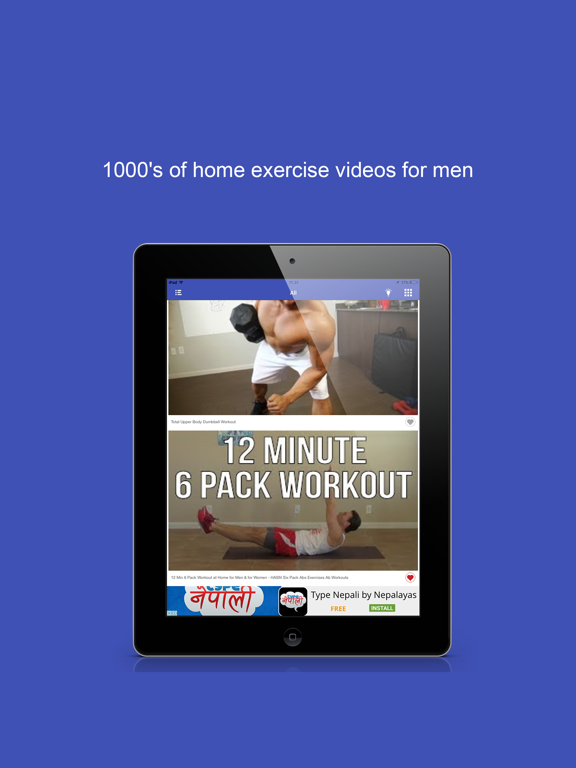 Simple Home Health Exercises: Easy fitness workout | App Price Drops