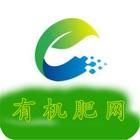 有机肥网-生物有机肥 icon