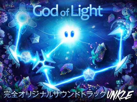 God of Lightのおすすめ画像4