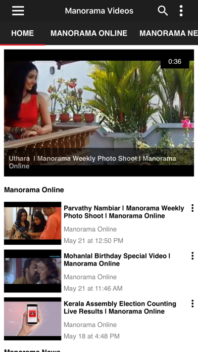 Manorama Videos - App Download - Android Apk App Store