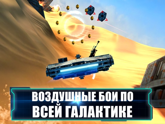 Скачать игру LEGO® Star Wars™: The Force Awakens