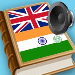 English Telugu best dictionary translation on the App Store